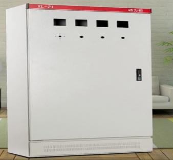 动力柜(XL-21系列)低压成套配电